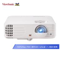 61预售:值哭!ViewSonic 优派 PX727HD 家用投影仪
