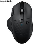 职业游戏战略合作伙伴,Logitech 罗技 G604 LIGHTSPEED 无线鼠标