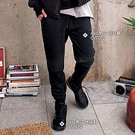 雙11預告:adidas 阿迪達斯 neo 男士運動褲 CV7002