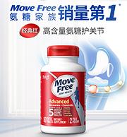 缓解关节疼痛:美国 Move Free 红盒软骨素 80粒