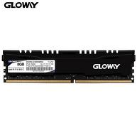 GLOWAY 光威 悍将 DDR4 2400 8GB 台式机内存条