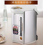 5段控温+防干烧+电动给水:象印 4L 电热水壶 CD-WCH40C-SA