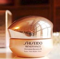 11日0点:适合轻熟龄肌,Shiseido 资生堂 盼丽风姿 抗皱修护眼霜 15ml