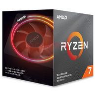历史低价:AMD 锐龙 Ryzen 3700X 处理器