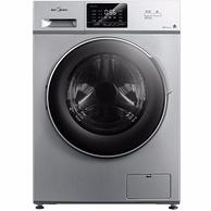 Midea 美的 MD100VT13DS5 10KG 洗烘一体机