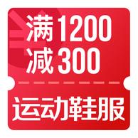 京东福利:运动鞋服专场优惠券