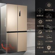 历史低价:Meiling 美菱 BCD-502WPUCX 变频 风冷 十字对开门冰箱 502升