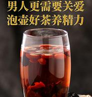 温补肾气:泰圣元 人参补气五宝茶 25x10包