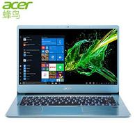 历史低价: acer 宏碁 蜂鸟Swift 3 锐龙版 14寸 笔记本电脑(R5-3500U、8G、512G)