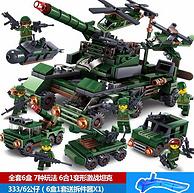 ABS环保材料,3C认证:拼装积木玩具 军事消防警察坦克 兼容乐高