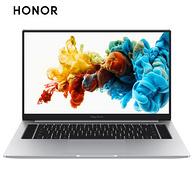11日0点: HONOR 荣耀 MagicBook Pro 16.1英寸笔记本电脑(i7-8565U、8GB、512GB、MX250、Linux)