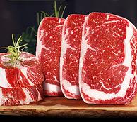 爆降34元 商超有售、原切:澳洲 頂諾 牛排套餐 1000g