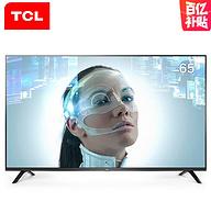 TCL 65A730U 4K 液晶电视 65英寸 液晶电视