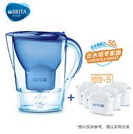 可用半年:碧然德 海洋系列 Marella 3.5L凈水壺+6個濾芯