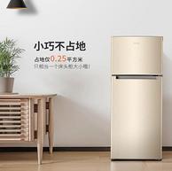 历史低价: Homa 奥马 BCD-118A5 双门冰箱 118升