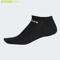 白菜价!阿迪达斯 男女 训练运动短袜DZ9406