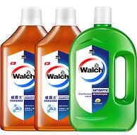 可清洁伤口、杀菌率99.99%:威露士 杀菌消毒液 1Lx2瓶+除菌液1L