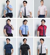 反季特價 修身+免熨燙 100%新疆長絨棉:日本 DeepOcean 男士襯衫