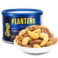 233gx4件 ,僅含巴旦木、碧根果、腰果!卡夫旗下 紳士牌 Planters 混合堅果