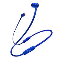 磁吸式+带麦线控+续航6h:JBL 蓝牙耳机 T110BT