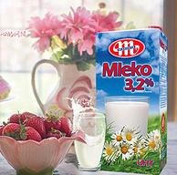 波兰原装进口,MLEKOVITA 妙可 全脂纯牛奶 1Lx12瓶x3件
