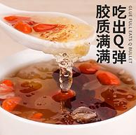 4.9分 吃出水嫩肌肤:修正 桃胶皂角米雪燕组合装 150g