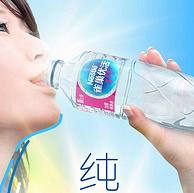 雀巢 优活 饮用纯净水 550mlx12瓶
