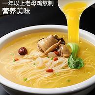 非油炸,6小時高湯熬制:白象 營養老母雞湯面 293gx3包 6人份