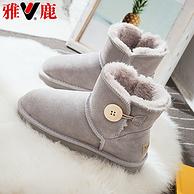 小编冬季必穿:雅鹿 短筒雪地靴