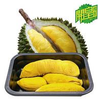 国内吃到的品质最高的榴莲:400gx2件 马来西亚 开皇 D197 猫山王榴莲肉