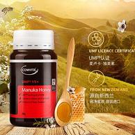 调理肠胃:250g 新西兰原装进口 康维他 Comvita UMF 15+ 麦卢卡蜂蜜