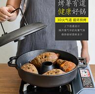在家自制烤紅薯/雞翅/土豆:家用鑄鐵煎烤鍋