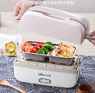 不抢电磁炉 米饭不硬:小熊 加热饭盒 可插电保温 双层