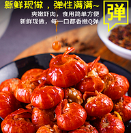 5斤整虾做1斤虾球:虾跑部队 鸡汤麻辣虾球 335g