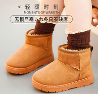 白菜价:足康乐 儿童加绒中筒雪地靴
