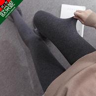 可外穿、修身显瘦:欧朵妮 秋冬季打底裤