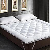 史低!当当优品 菌防螨软床垫 双人加大床褥 180x200cm