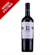 胡米亚产区、DOC顶级、业内高评分:750mlx4瓶 YvonMau奥仙奴12 干红葡萄酒