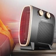 冷热两用、即开即热:荣事达 QGW-150B 取暖器