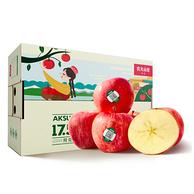 毛重32斤  单果径约80-84mm:农夫山泉 阿克苏苹果 15个x4件