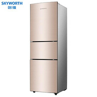 Skyworth 创维 W21A 三门冰箱 210升