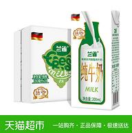 神价格 折合1元/盒,200mlx24盒x3件:兰雀 唯鲜系列脱脂牛奶
