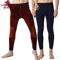 雙層護膝,俞兆林 男士 加絨加厚保暖褲