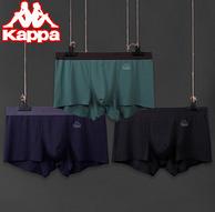 50S莫代尔,铜纤维抗菌:3条装 Kappa/卡帕 男士 中腰平角内裤 券后69元包邮