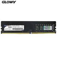 19日0点: Gloway 光威 战将 DDR4 2666频率 台式机内存 16G 269元包邮