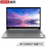 Lenovo 聯想 威6 2020款 15.6寸 筆記本電腦(i5-10210U、8G、512G、R620)