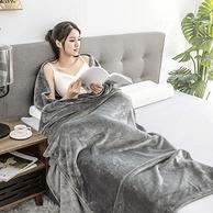 PLUS會員、歷史低價: 京造 法蘭絨超柔毛毯 150x200cm