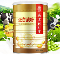 降10元、百年老字號,南京同仁堂 復合蛋白粉 500g/罐