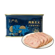 15期國內團、豬肉量>90%! 198克x6盒 網易嚴選 火腿豬肉罐頭