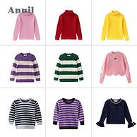 22款可选,80~170码,安奈儿 儿童毛衣